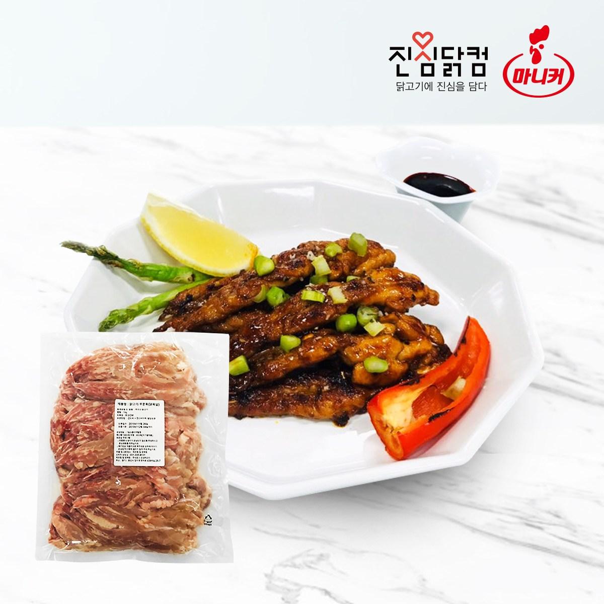 마니커 [진심닭컴] 국내산 손질 닭목살, 10개, 1kg