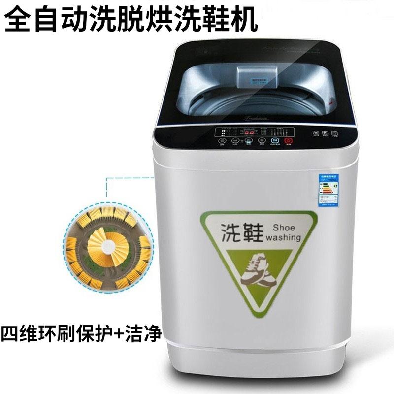 신발세탁기 전자동 가정용 세탁빨래 신발빨래 기계 상업용, T01-업그레이드형-스테인레스타입