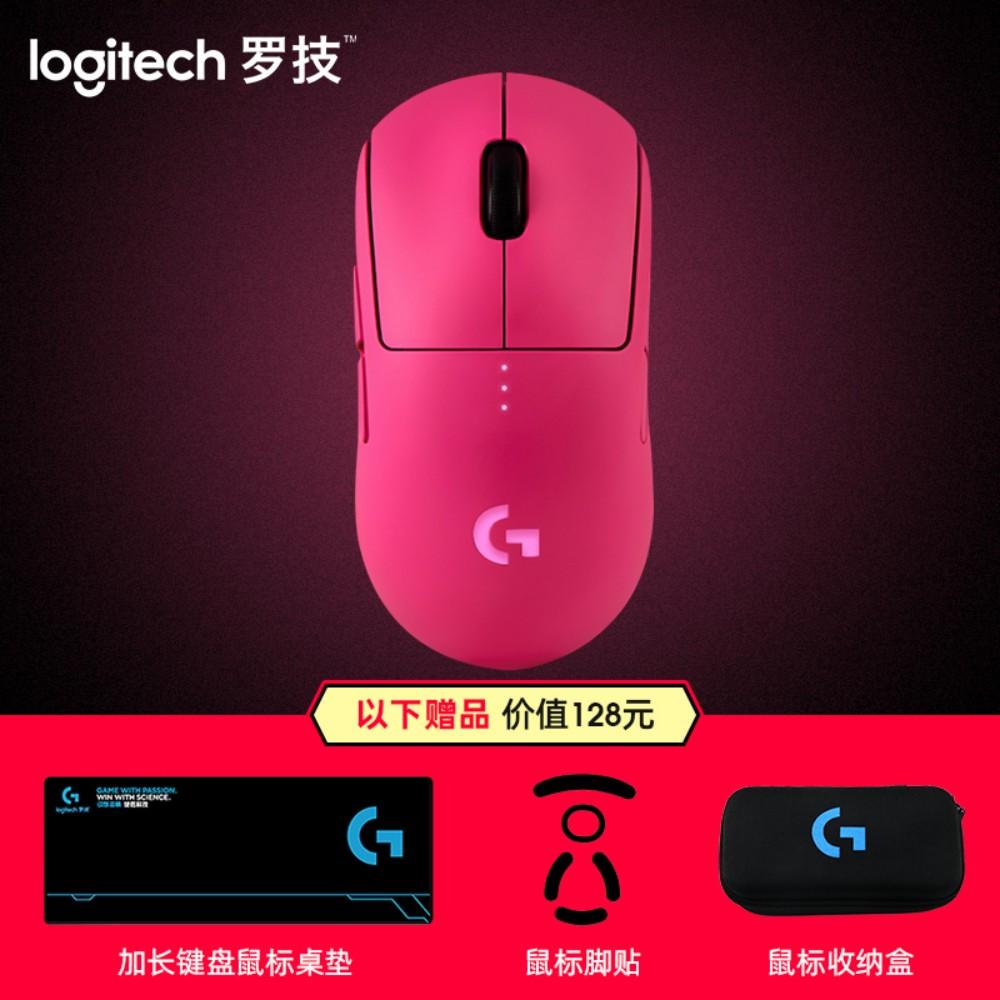 지프로무선 로지텍 gpro (관부가세포함) 무선 무선 마우스 로지텍 GPW 프로 게이밍 마우스 GPW 싯킹 핑크 걸 게이밍 마우스 프레스 건 사나이, 로지텍 G Prowireless 【핑크】, 공식 표준