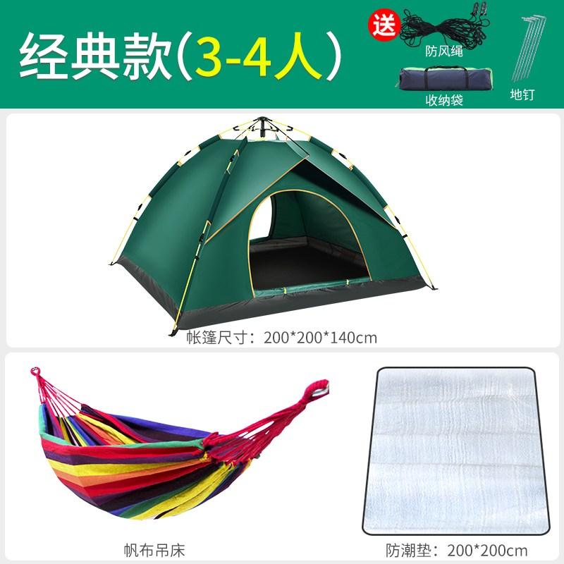 텐트 야외 캠핑 보력 폭풍우 캠핑 장비 자, NONE, 색상 분류: 가족 여행 패키지 ⑤