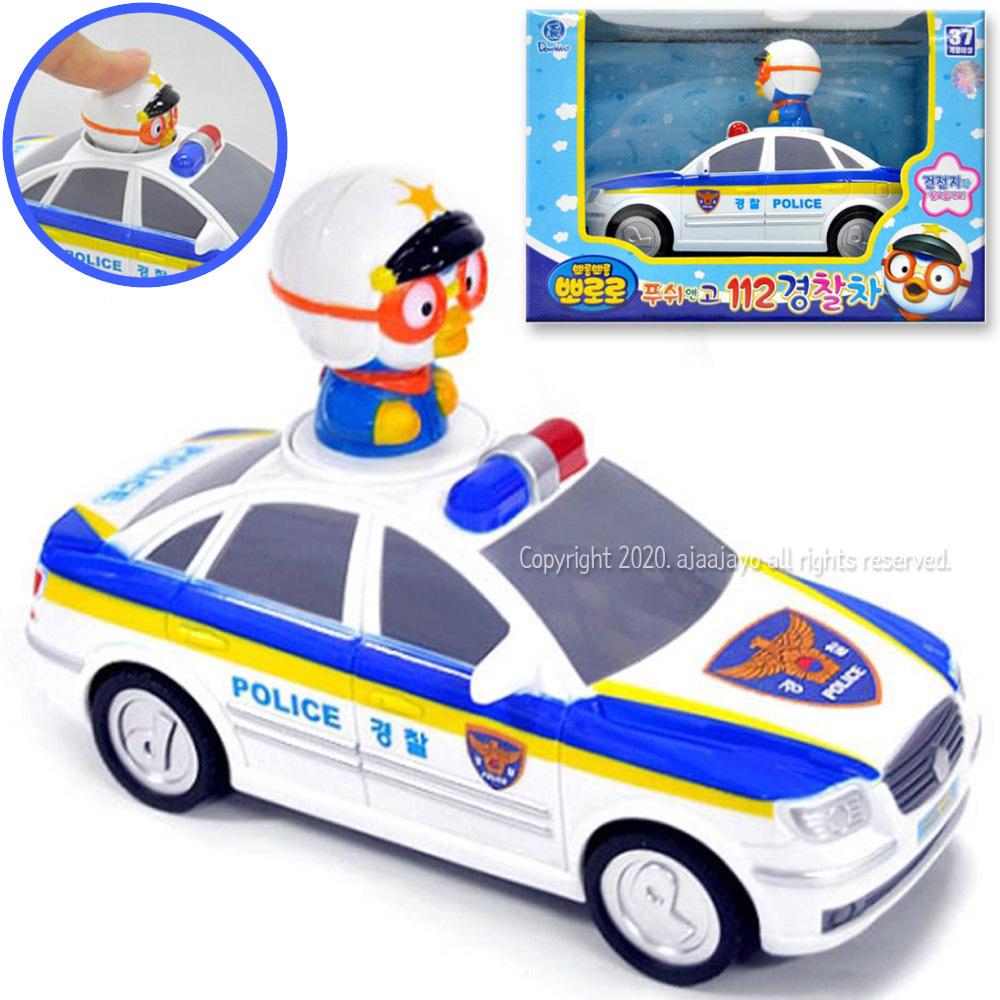 누르면 가는 경찰차 장난감 두돌 아기 선물 20개월, 본문참조