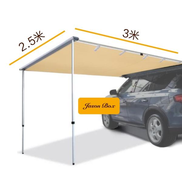 SUV 투싼 쏘렌토 싼타페 렉스턴 카니발 도킹 차박 트렁크 텐트 자작캠핑카 방수 대형, 2.5 * 3 미터 사양 자동차 사이드 캐노피