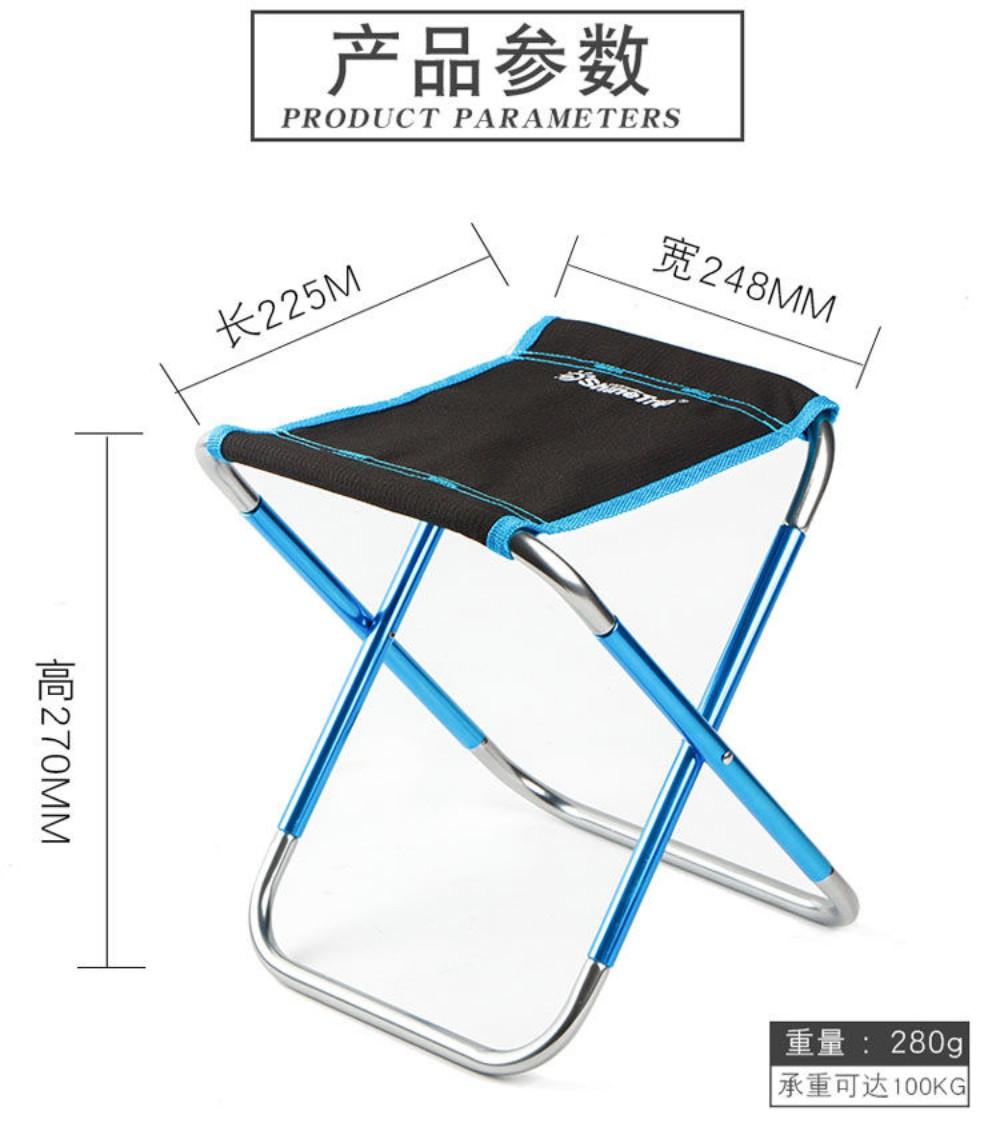 아베나키코모 캠토리탑 마운트리버 고릴라 롤 야외 간편초경량 휴대용 알루미늄 접이식 테이블 자가용 야영야취 식, Mazza