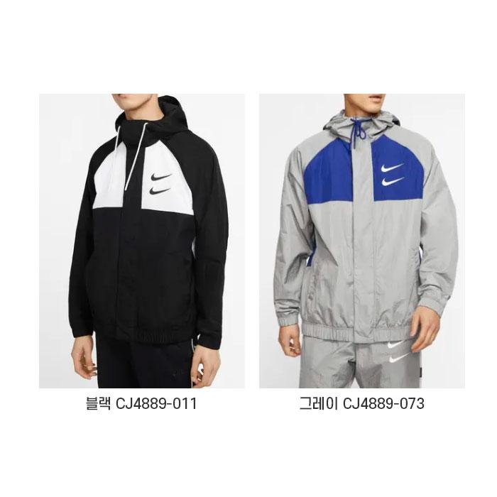 나이키 스포츠웨어 스우시 우븐 후디 재킷 CJ4889-011 CJ4889-073 / Nike Wooven Jacket Double Swoosh