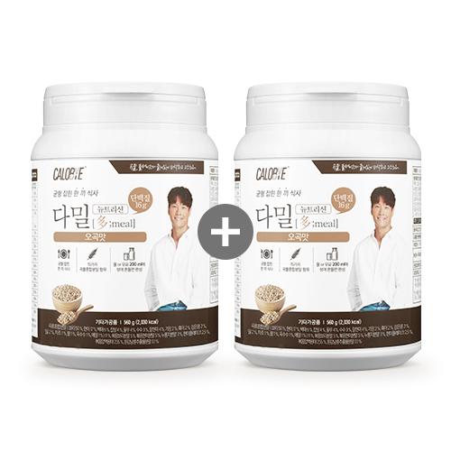 칼로바이 다밀뉴트리션 대용량 식사대용 단백질쉐이크 오곡맛 1+1 쉐이커증정, 2통, 560g