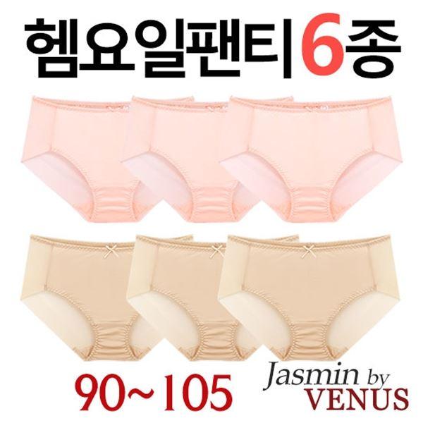 비너스 자스민 90 105 노라인 헴팬티 요일팬티6종 JPT3117S 6