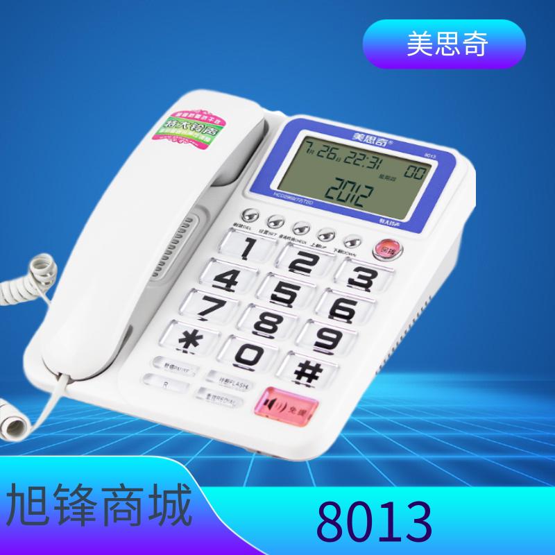 유무선전화기 8013전화기 큰벨소리 대형스크린 큰버튼 가정용 노인전기 타입기계 상점, T03-화이트색 20이상 (POP 5524475081)