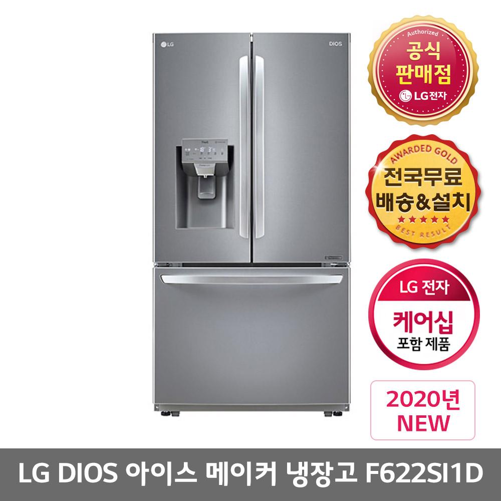 LG 디오스 F622SI1D 얼음 정수기 냉장고 603L, F622SI1D.AKOR