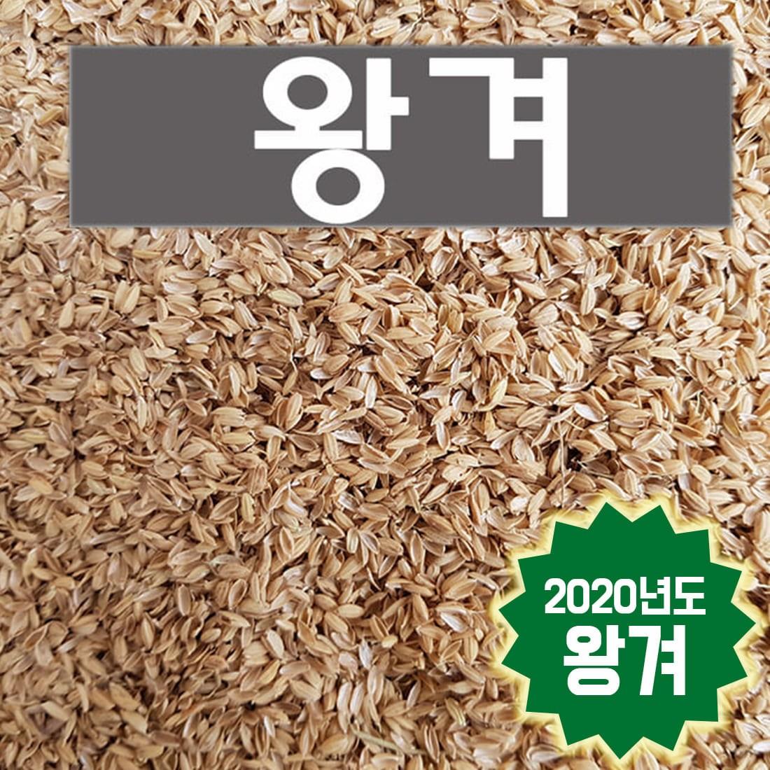 고인돌 2020년 왕겨 3kg(30L), 단품