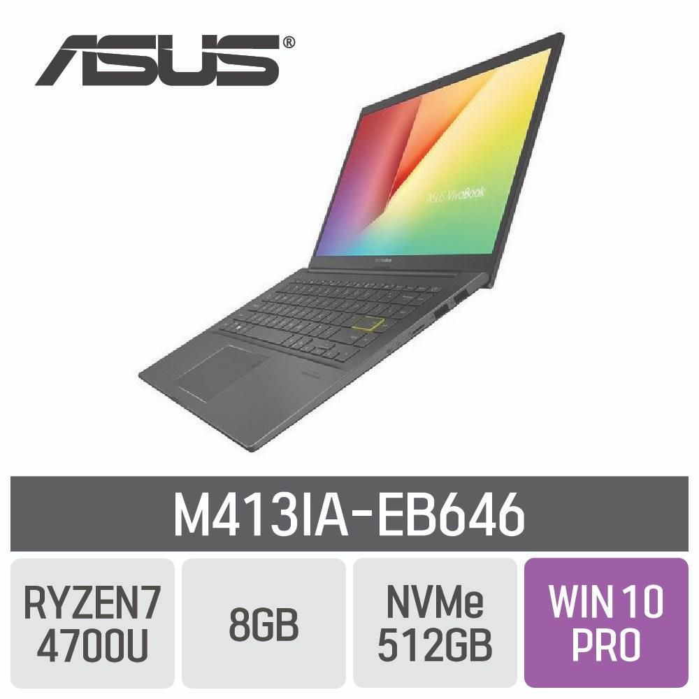 ASUS 비보북 M413IA-EB646, 8GB, SSD 512GB, 포함