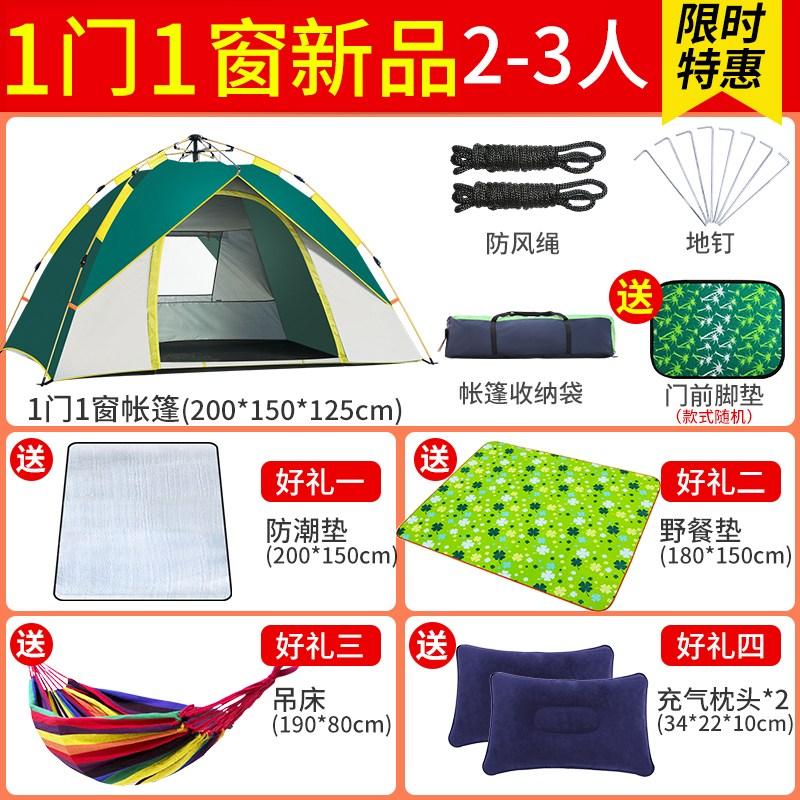 텐트 야외 캠핑 보력 폭풍우 캠핑 장비 자, NONE