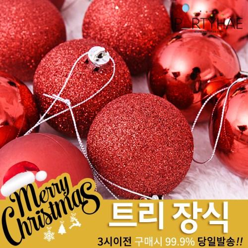 (주)파티해 크리스마스 트리 장식1 A-C - 오너먼트 소품 장식볼, A04_믹스볼장식세트16입(6cm)-레드