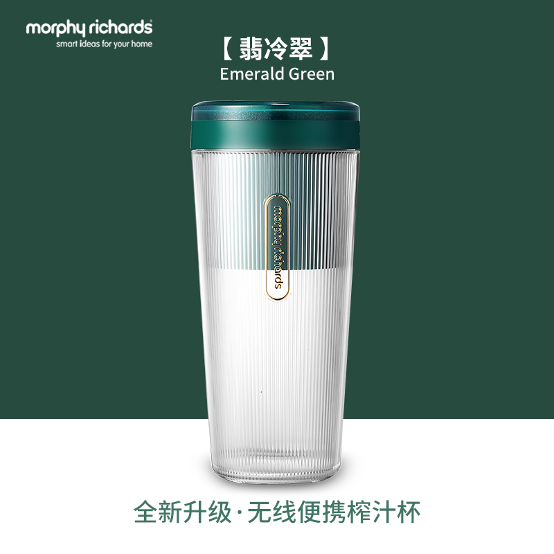 믹서기 모피리처드 컵식 휴대용 착즙컵 휴대 편리함 핸드형 컵형 주서기 과즙기, T05-피렌체+증정전자 레서피