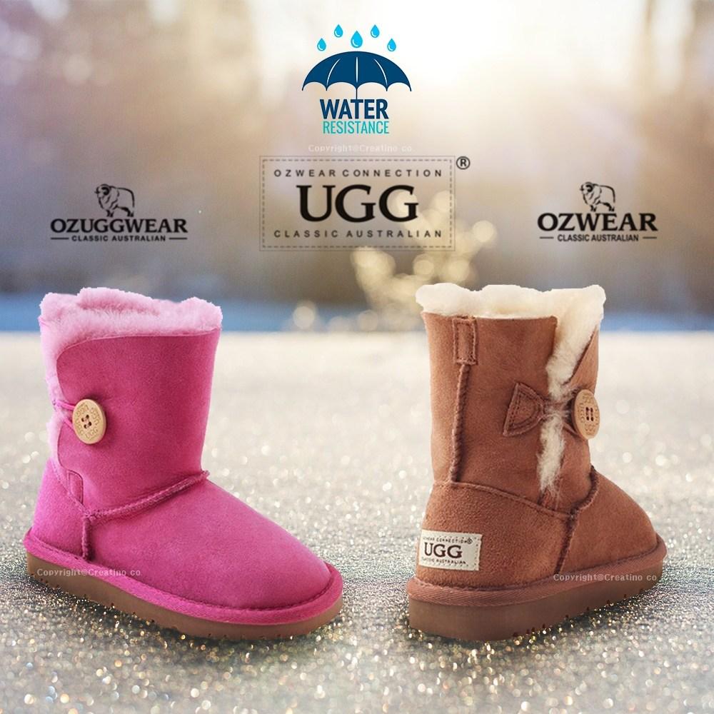 UGG 호주정품 오즈웨어 키즈 양털어그부츠 클래식 베일리 어린이겨울신발