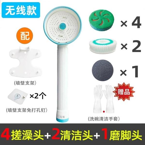 자동 등 때밀이 기계 때돌이 충전식 브러쉬 BC, K59-4 목욕 헤드 2 세척 헤드 1 (POP 5543312395)