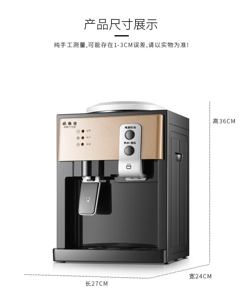 제빙기 음수기 탁상 아이스핫 냉방기 제열 미니소형 에너지 냉온수 가정용 기숙사 뜨겁고차가운 물끓이기 기기, C02-샴페인색, T02-뜨겁고차가운