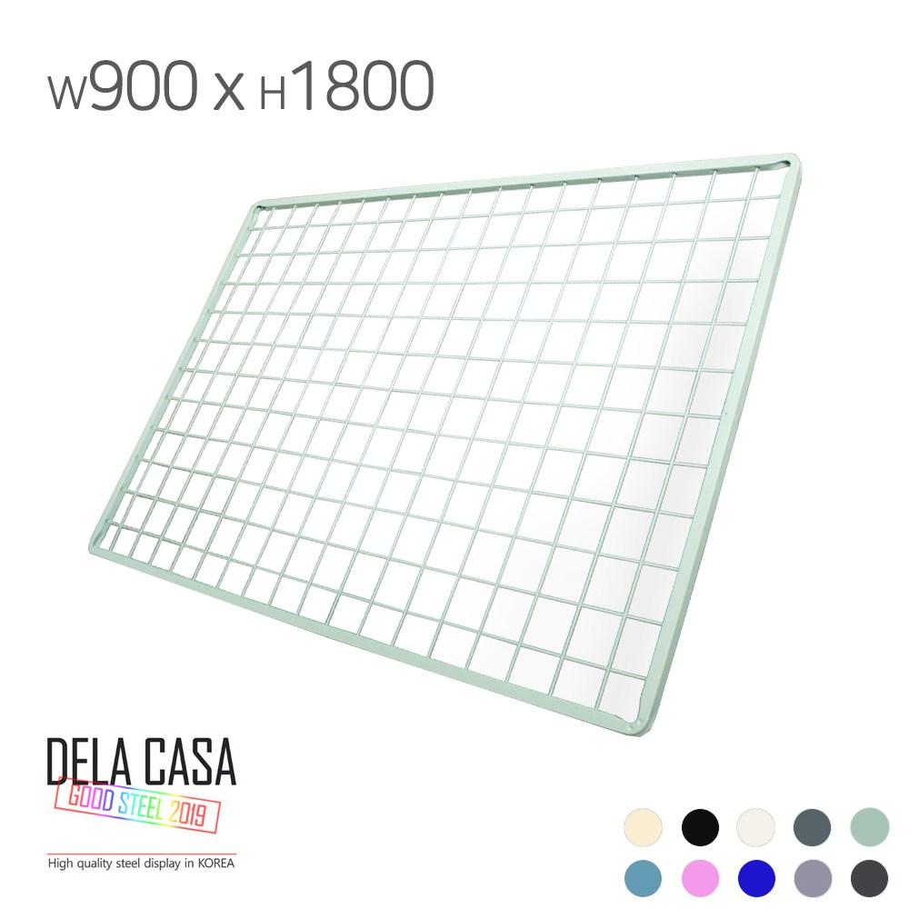 델라카사 인테리어 네트망 휀스망 메쉬망 철망 900x1800, 화이트