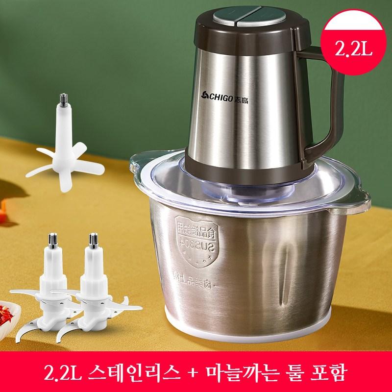 모위 글라스텐 7초만능다지기 마늘까는기계 마늘박피기 2.2L, 2.2L 스테인리스