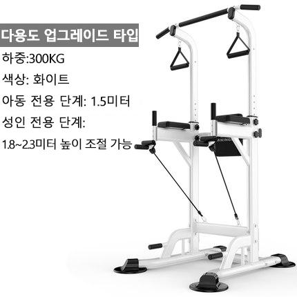 LMLL&PP철봉 치닝디핑 전신 운동 기구 가정용, 백색
