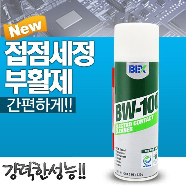 SWCHEM 전기 접점 부활제 세정제 BW100, 1개