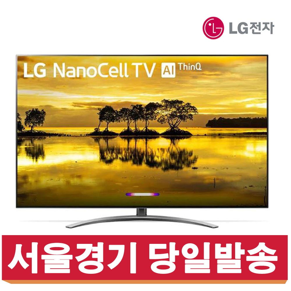 LG 스마트 75인치 리퍼TV 나노셀 ThinQ 75SM9070 로컬변경 재고보유 (2019년식), 수도권 벽걸이설치비포함