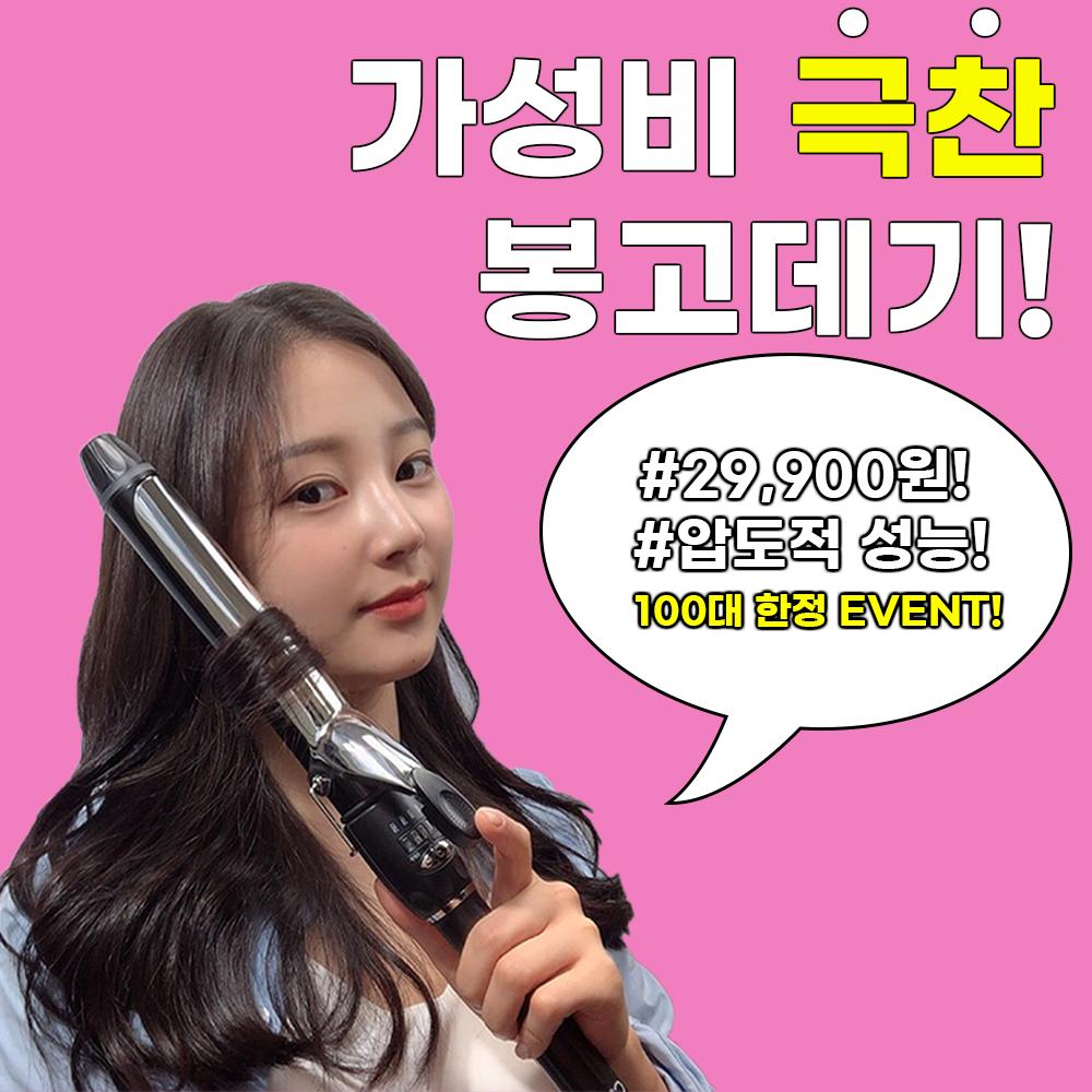 봉고데기 긴머리 웨이브 뿌리볼륨 단발 숏컷, 19