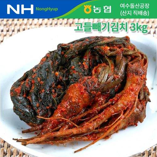 여수 고들빼기김치 3Kg 농협 돌산공장 생산지 직배송, 고돌빼기3Kg