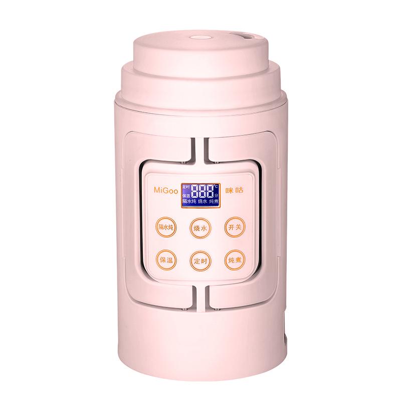 유선포트 여행 USB충전 플러그인 항온 전열 물주전자 온도조절 온도컨트롤 찻주전자 휴대용 전기가열 보온컵, T03-핑크 전기연결타입