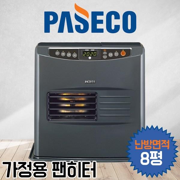 파세코 석유스토브 PFH-5K 가정용 안심팬히터 과열방지 타이머 저소음, 단일상품