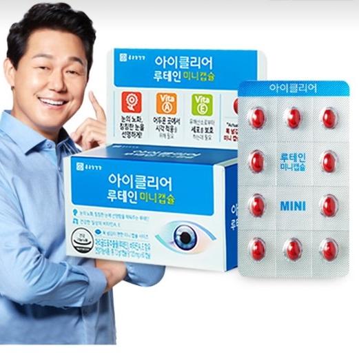 종근당 아이클리어 루테인 미니캡슐 2개월분 (60캡슐), 1개, 120mg