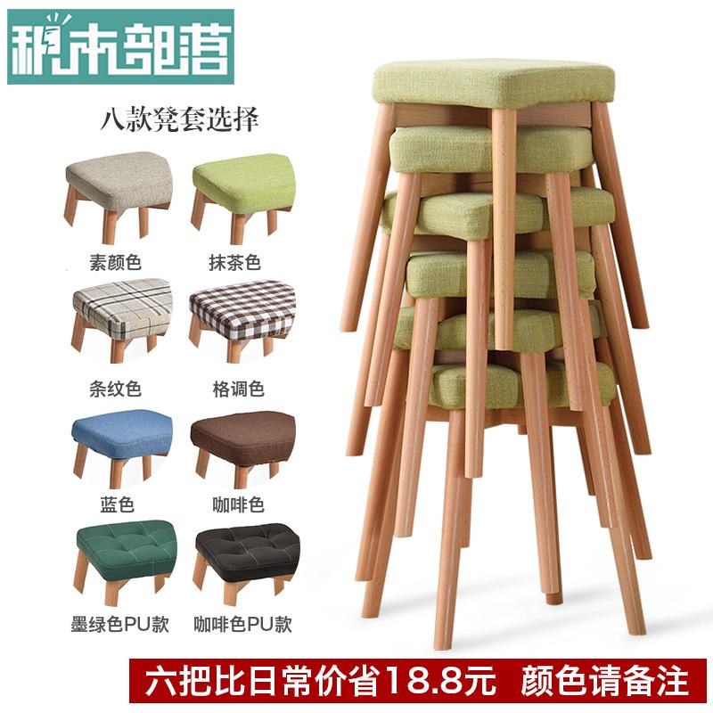 스툴 쌓기놀이 부락 아이디어 원목 등받이없는식탁의자 사각의자 패브릭 화장대의자 패션 가정용 의자, T23-6개 통나무를 달다(색상 메모해주세요)