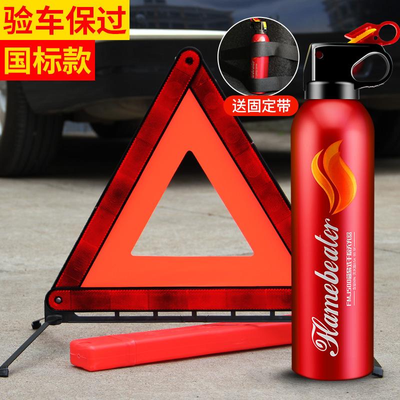 와이에스 자동차 안전벨트 삼각대 있음 LED 조명 삼각 패 주차 고장 경고, 국표 타입 -리플렉터 경고 패 ( 소