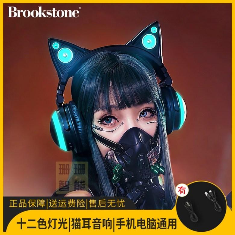 고양이 귀 헤드셋 무선 블루투스 게이밍 고양이귀 헤드폰 인터넷방송, A, A