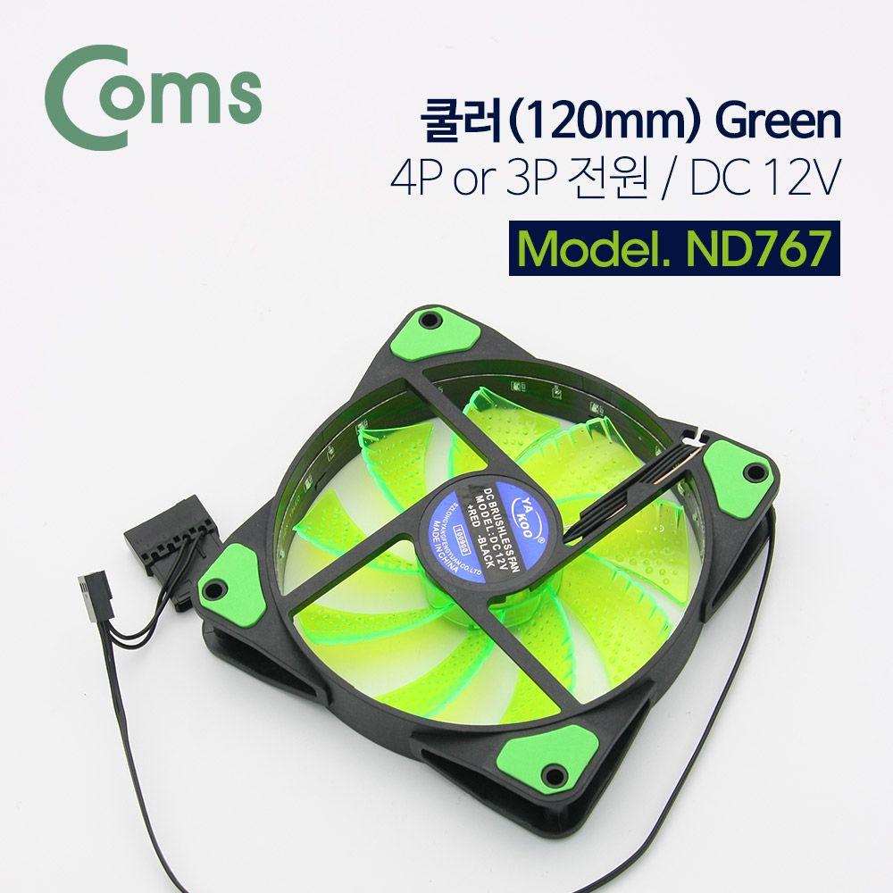 Coms 쿨러 Green LED 팬 120mm, 모델명/품번본상품선택