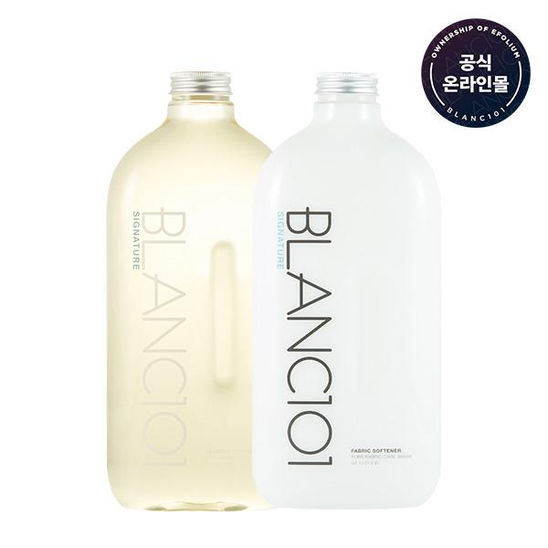 [블랑101] 대용량 세탁세제&섬유유연제 시그니처(1.6L) 계량컵, 선택1:세탁세제&섬유유연제 시그니처(1.6L)