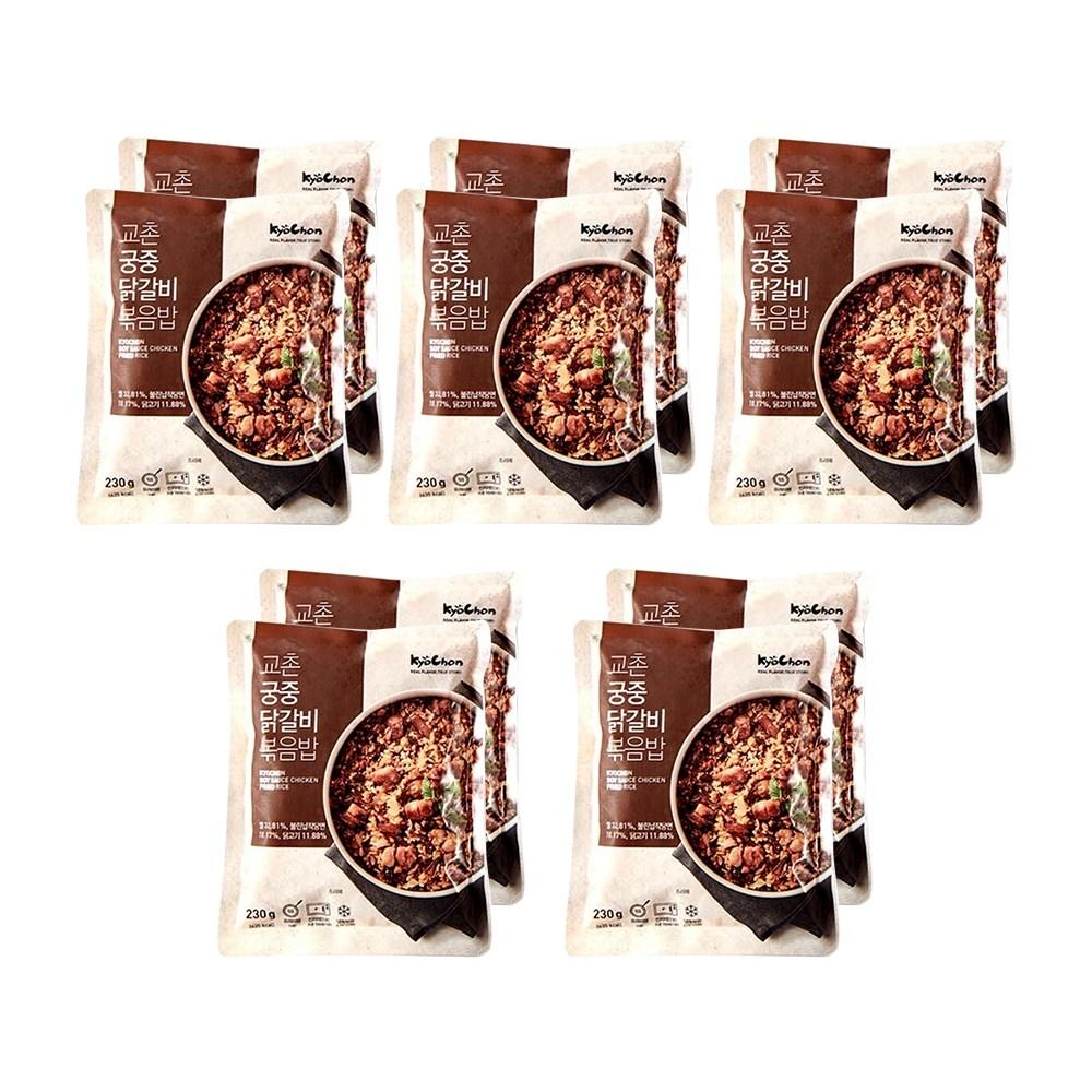 [교촌] 궁중 닭갈비 볶음밥 230g_10팩, 단품