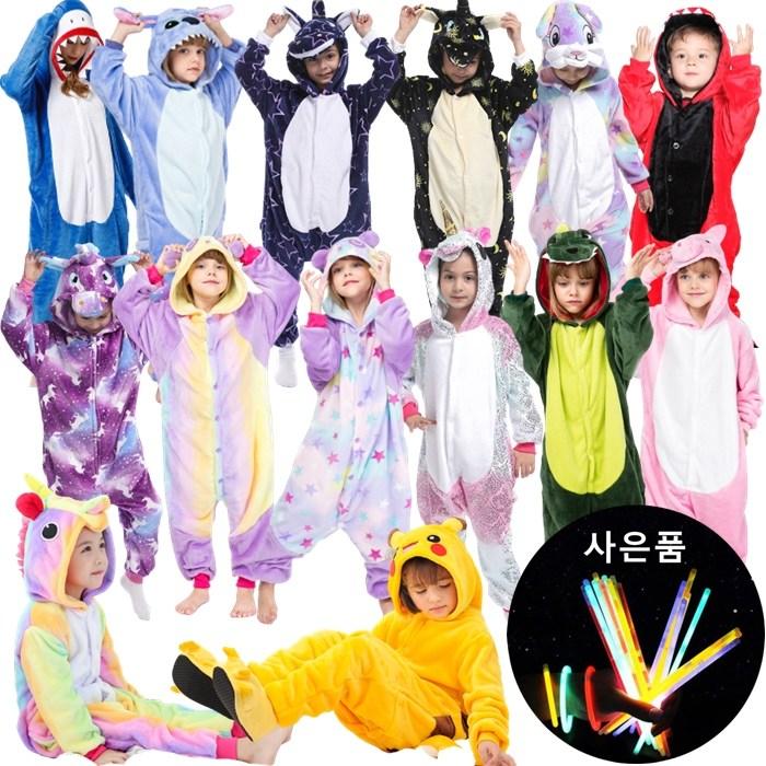 할로윈 크리스마스 동물잠옷 (100~XL) 사은품증정