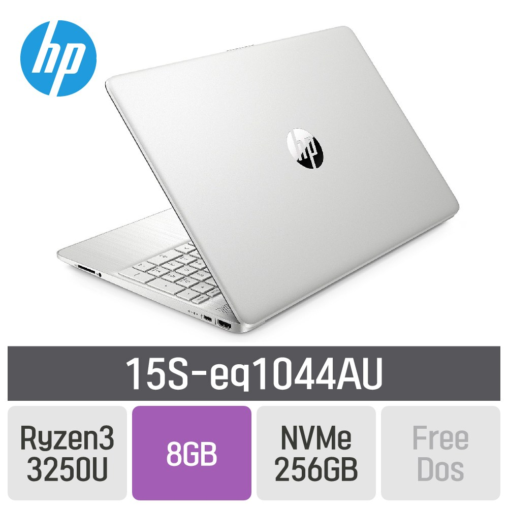 HP 15s-eq1044AU [입고완료], 8GB, SSD 256GB, 미포함