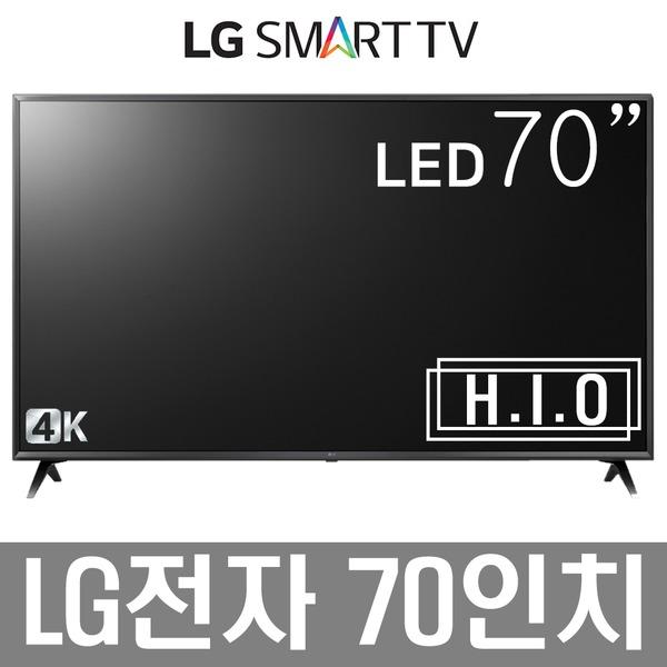 LG전자 스마트TV 70인치 70UM6970 로컬변경완료 방문수령