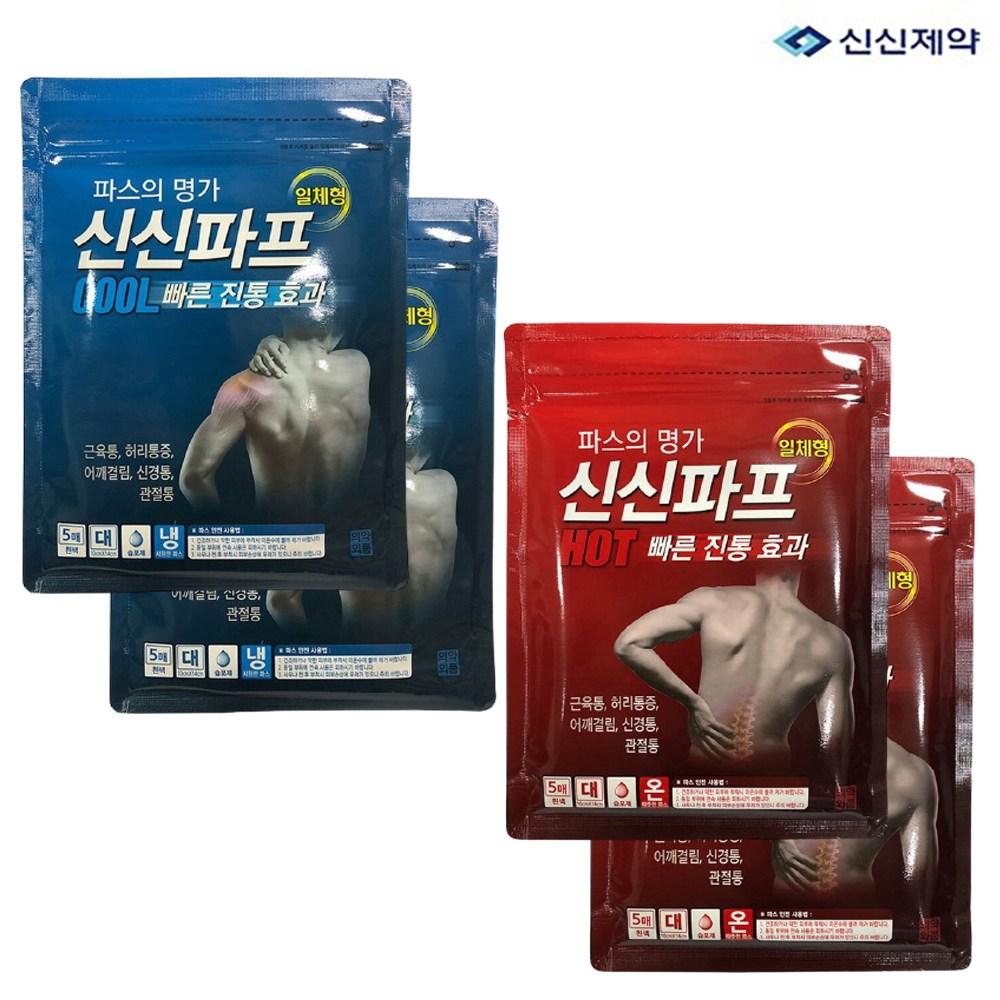 신신제약 붙이는 일체형 신신파프 쿨파스 10매+ 핫파스 10매 급성 만성 허리 목 어깨 무릎 발목 통증, 반반(핫쿨), 4개(20매) (POP 2338213388)