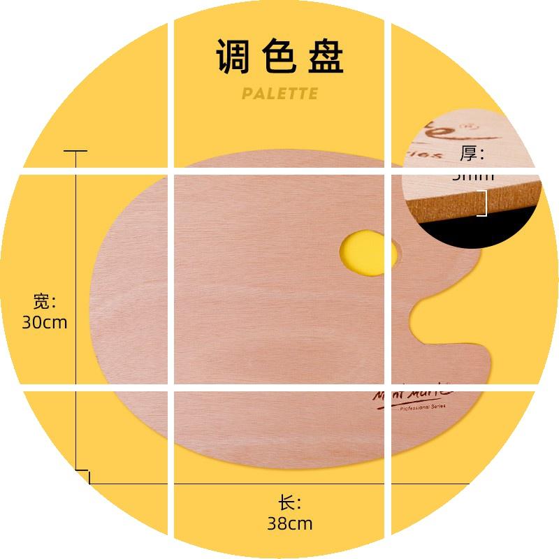 팔레트 타원 나무 유화 아크릴 물분 수채화, T01-카모그린