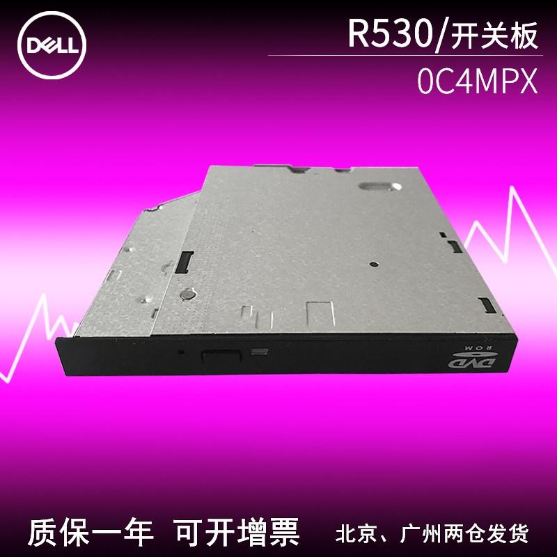 DVDROM DELL델 R530DVD ROM서버 CD롬 DS-8DBSH0C4MPX, 기본