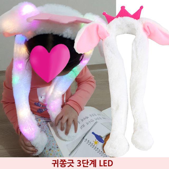 KTQ3424523단계 왕관 LED 귀쫑긋 토끼모자 헤어띠, 연핑크