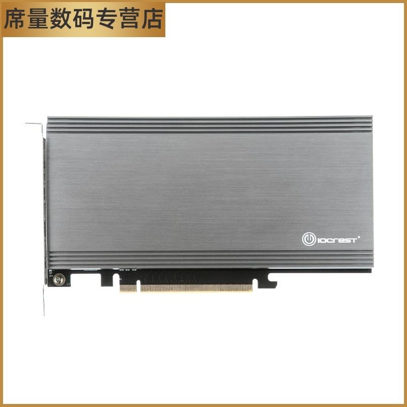 SSD메모리 pcie3.1x16전환 2개 m.2ssdnvme SSD m2전환 pcie전환연결 카드, 1MB, 기본