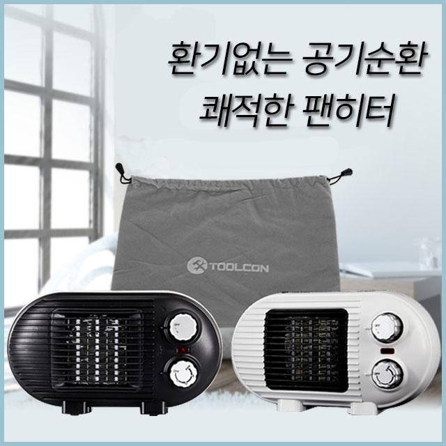 오오앤 캠핑 팬히터 전기난로 캠핑용난로 미니 툴콘, 화이트, 단일상품