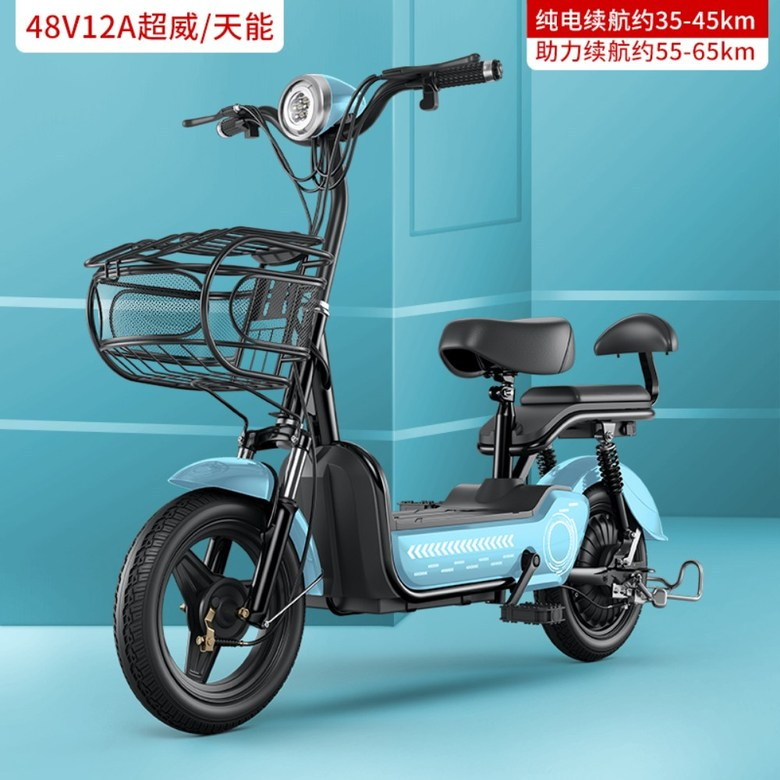 배송비무료 제이에스 전기 자전거 오토바이 2인승, Gray Blue