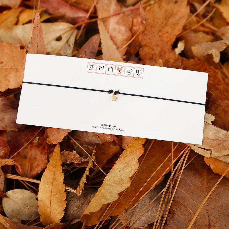 또리네공방 고특미실로 제작된 블랙라인 단품 탄생석 소원팔찌 팔찌