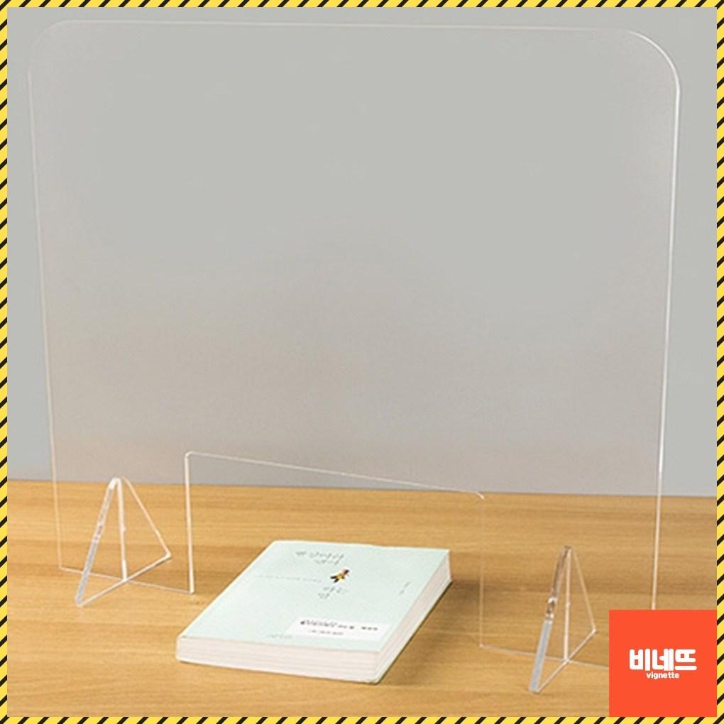 투명 아크릴판 책상 파티션 칸막이 가림막 450 뚫림형, 기본