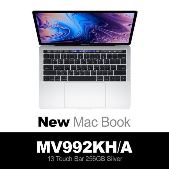 맥북프로 13형 256GB 터치바 실버 MV992KHA 1