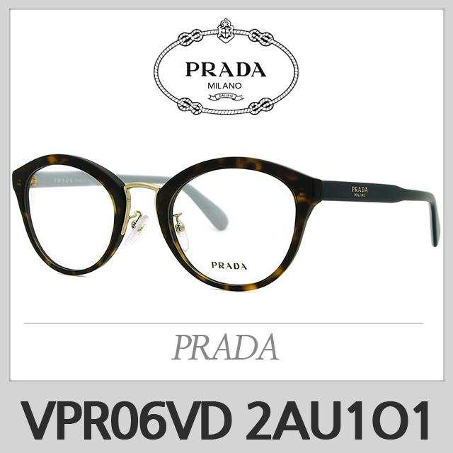 프라다 안경테 VPR06V-D 2AU-1O1 VPR06VD